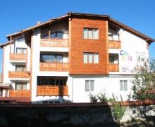 Къща Надежда - Банско