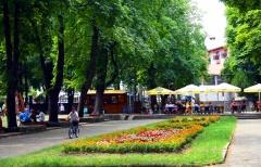 Градски парк Банско