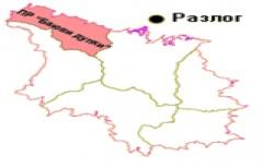 Паркови райони в Пирин