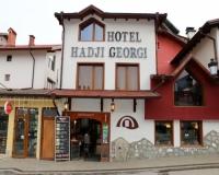Хотел - механа Хаджи Георги