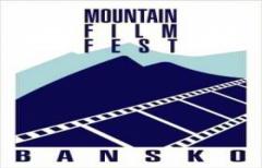 Планинарски филм